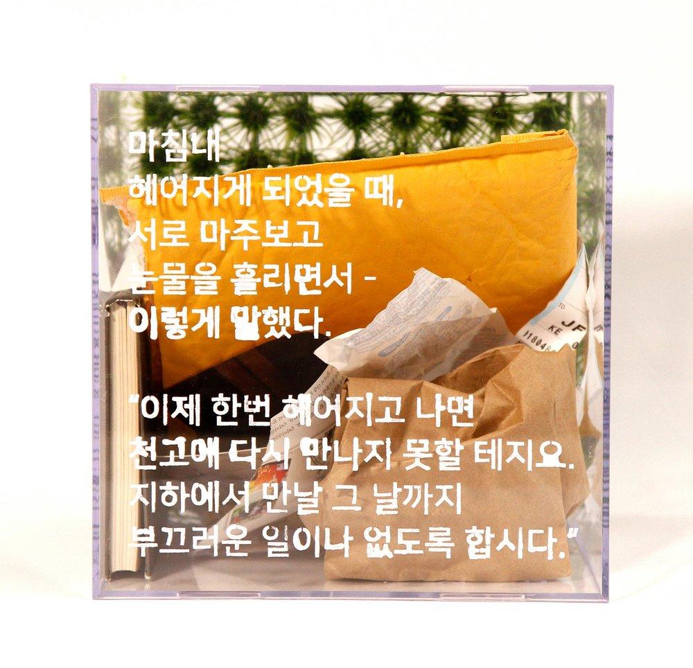 Yeonjee Momo Kim / 김연지