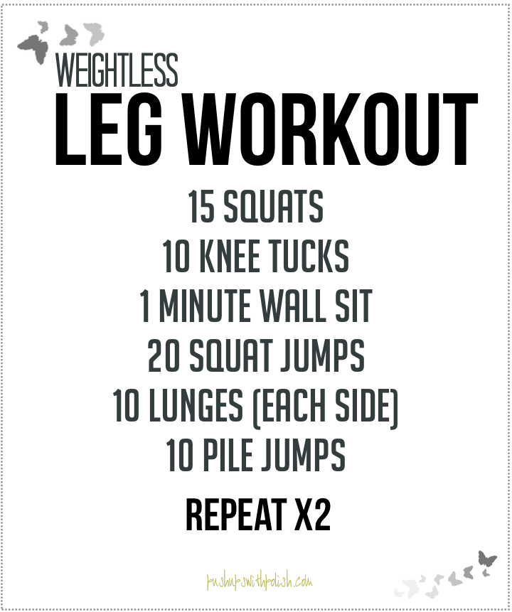 weightless leg workout