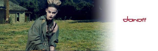 http://www.brandsgalaxy.gr/campaigns/danoff-5