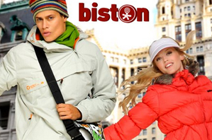 http://www.brandsgalaxy.gr/campaigns/biston-4