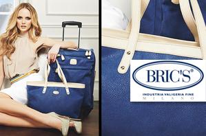 http://www.brandsgalaxy.gr/campaigns/brics-2