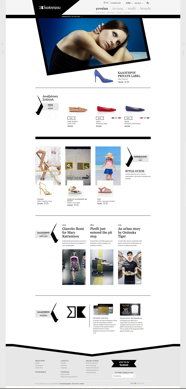 b1ffcc1e826 Το νέο e-shop του Ομίλου Επιχειρήσεων Λεμονή, Kalogirou.com, είναι ...