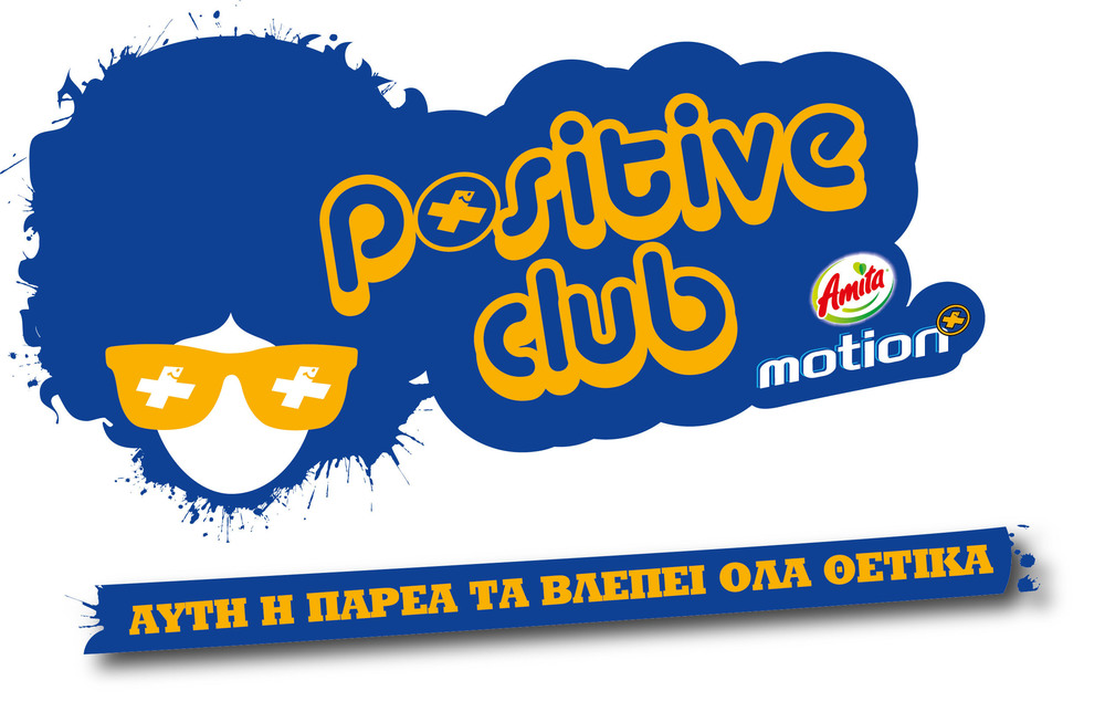 POSITIVE CLUB LOGO 2 OUT