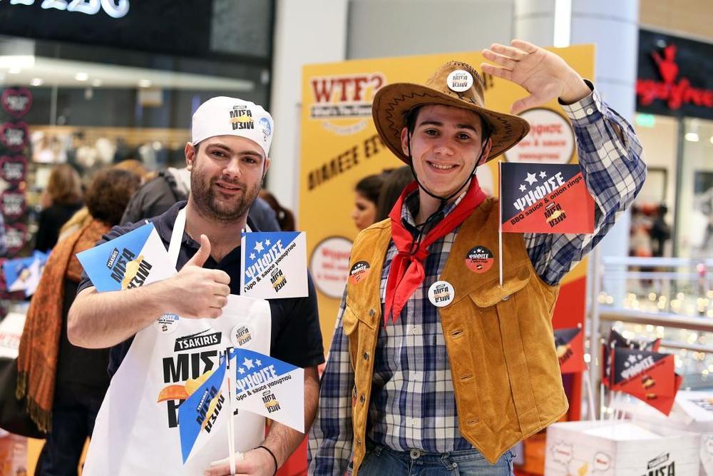 Σουβλάκι vs Cowboy.jpg