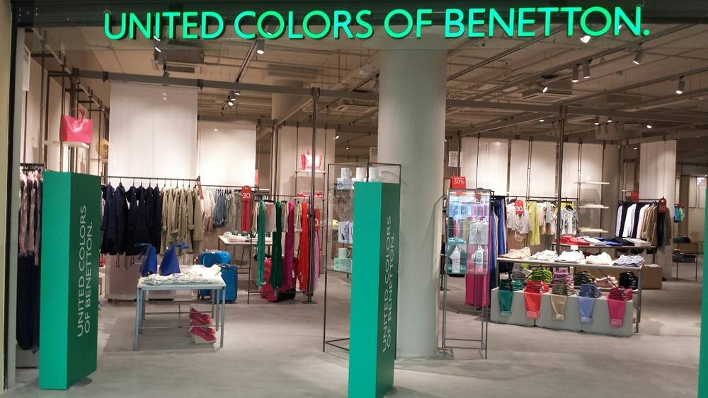 Νέο _On Canvas_ concept store της United Colors of Benetton στο River West.jpg