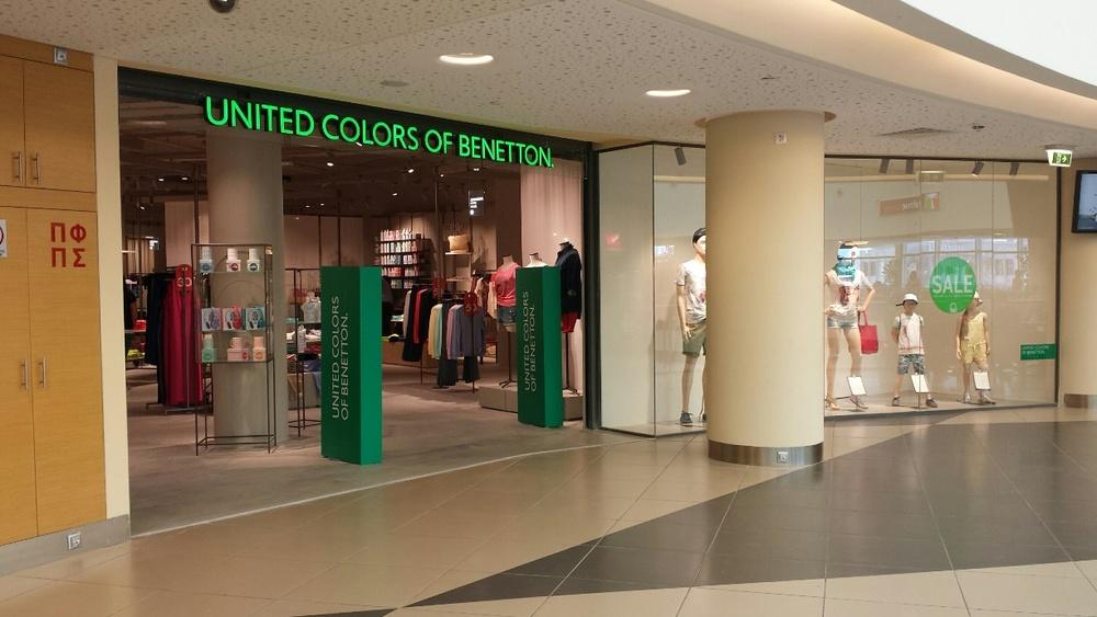 Νέο _On Canvas_ concept store της United Colors of Benetton στο River West (7).jpg