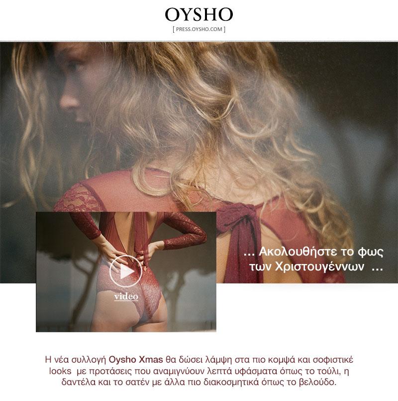 OYSHO-tiramail_vogue_lingerie_01.jpg