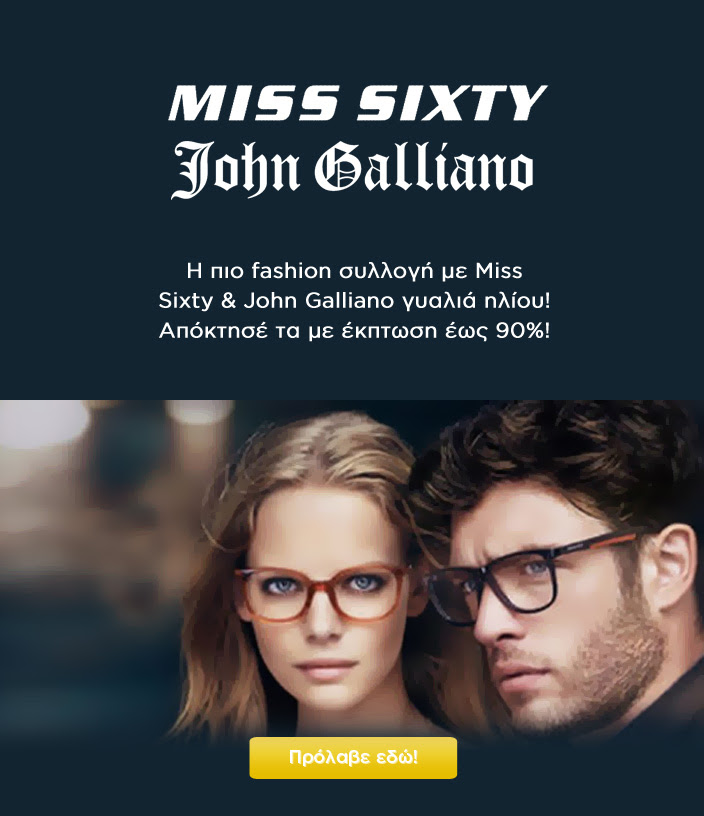 3f070c36bbc Miss Sixty & John Galliano eyeglasses & sunglasses collection at 90 ...