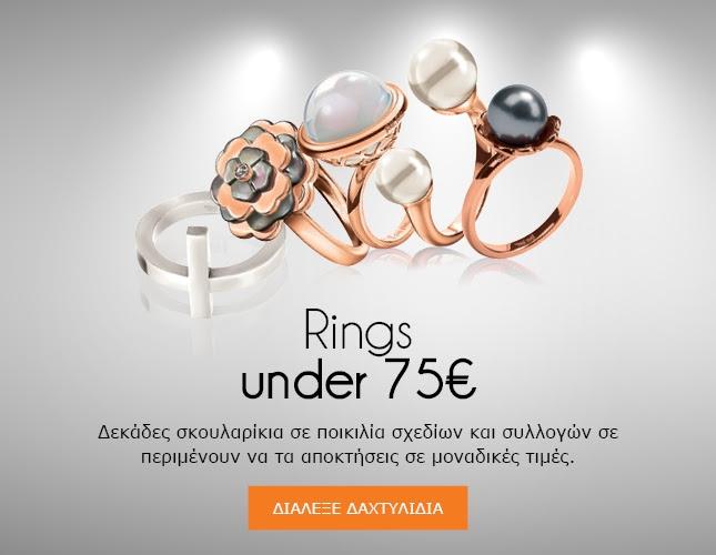 a17ed0e2ab Αγαπημένα δαχτυλίδια Folli Follie με λιγότερο από 75€ — Vicky s Style