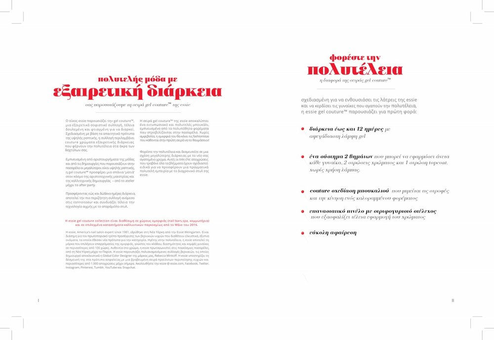 Page3 (1280x881).jpg