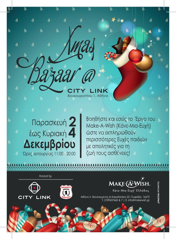 CityLink A5