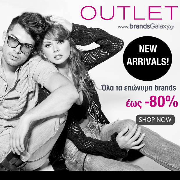 207438761df brandsGalaxy Outlet - best brands up to 80% off! — Vicky's Style