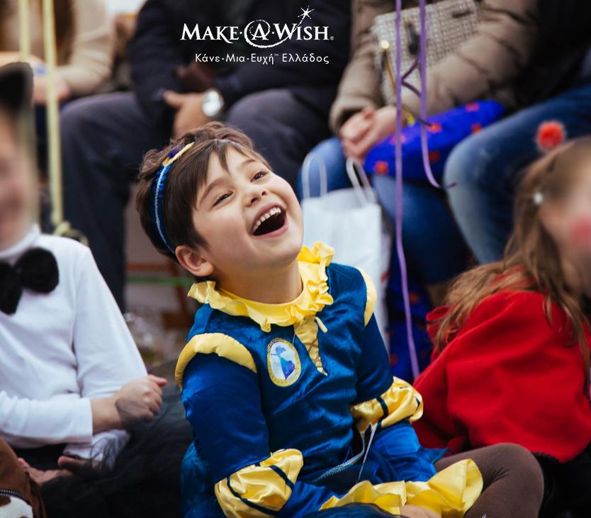 Make A Wish - Η Ευχή της Ελένης - Photo (3).jpg