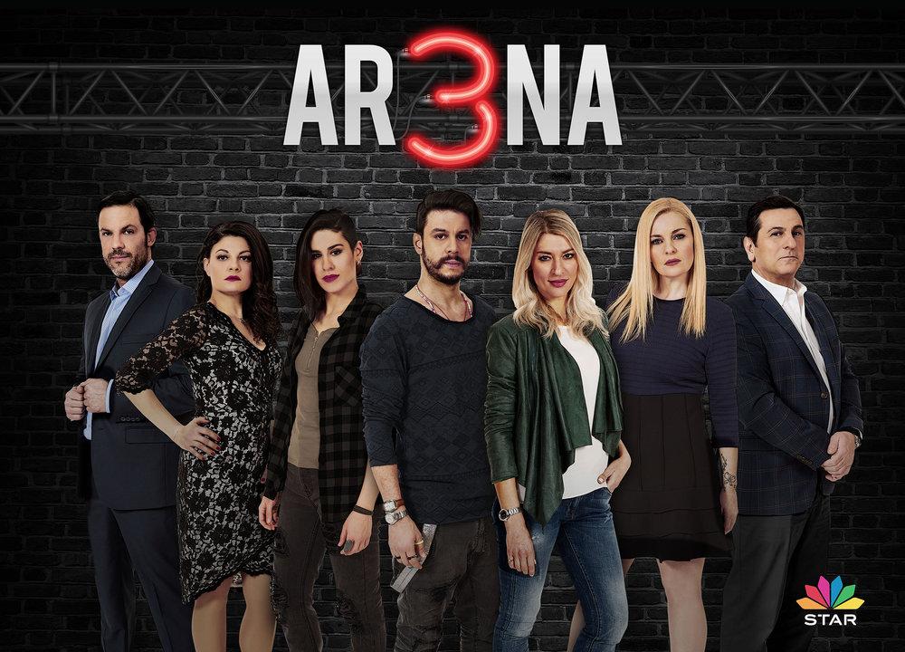 AR3NA.jpg