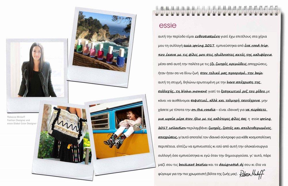 Page2 (2000x1294).jpg