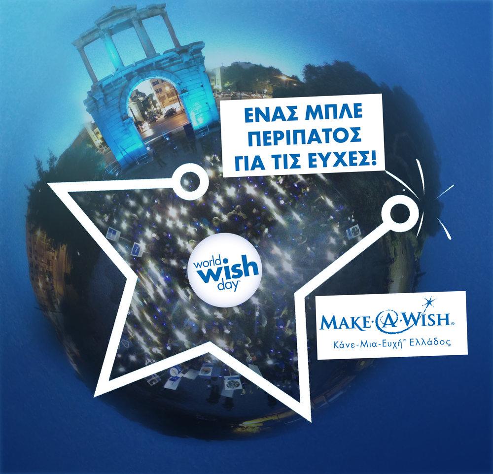 Make A Wish - Walk For Wishes Photo (6).jpg