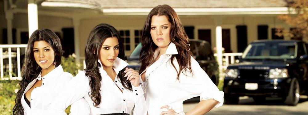 Αυτές είναι οι Kardashians  (3).jpg
