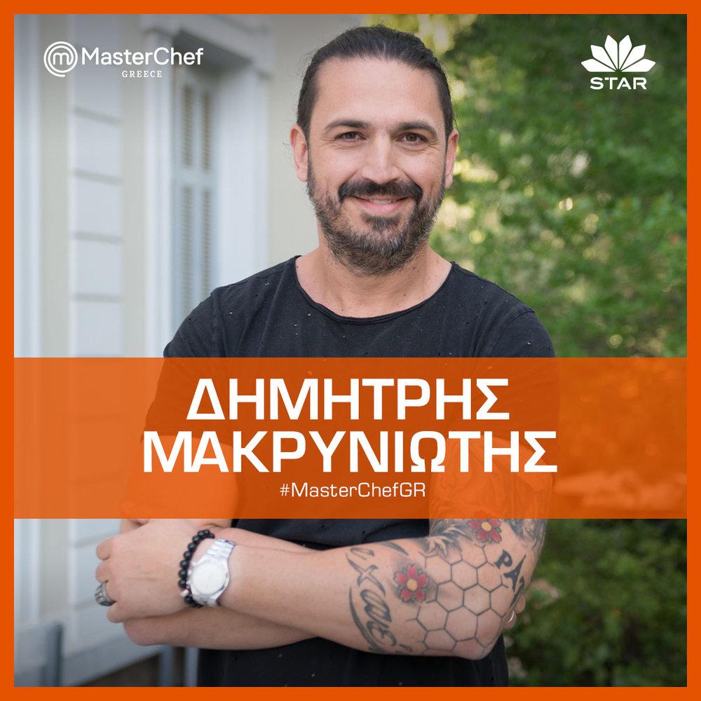 MasterChef (4).jpg