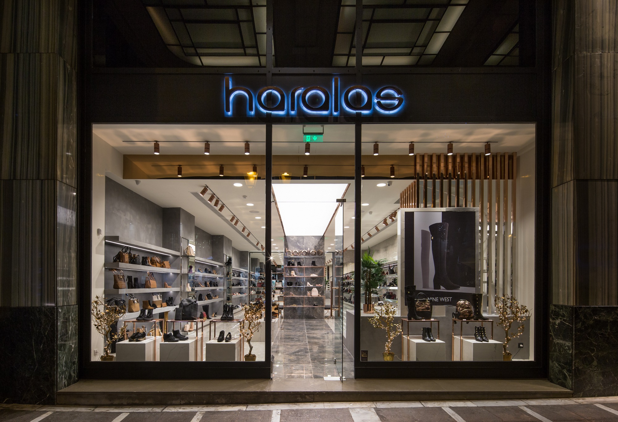 2f20f679d300 Νέο κατάστημα Haralas στο CityLink