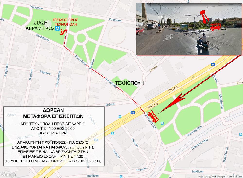 map-Kerameikos-bus-station.jpg