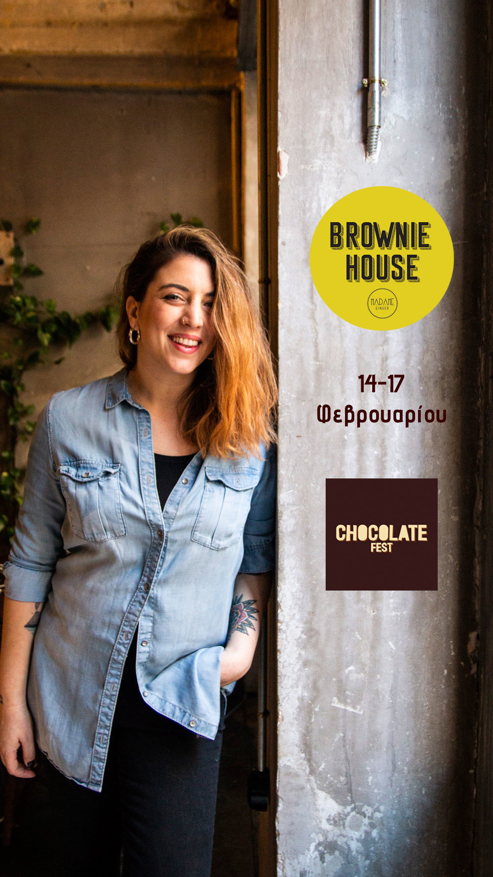 Brownie House - Madame Ginger - Insta Story.jpg