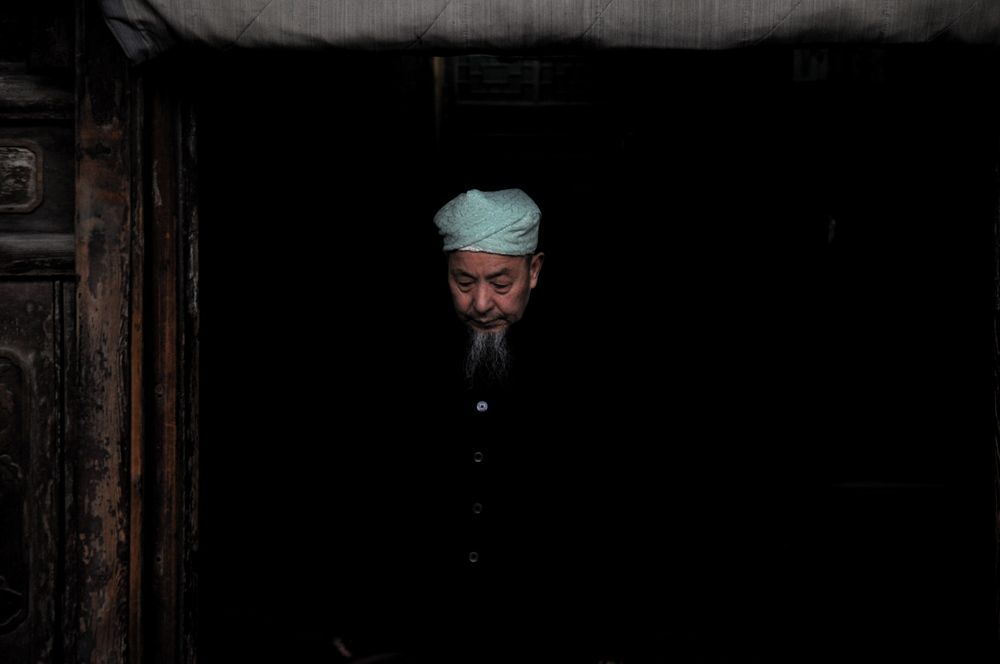 Muslim Cleric, Xian, China