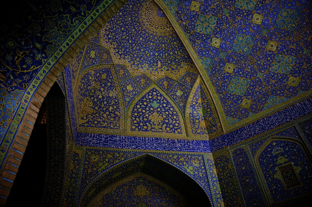 Ceiling Detail Imam Mosque.jpg