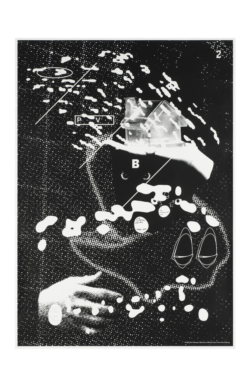 DOYUNG Kim, «Expression personnelle », affiche, 2014© DR