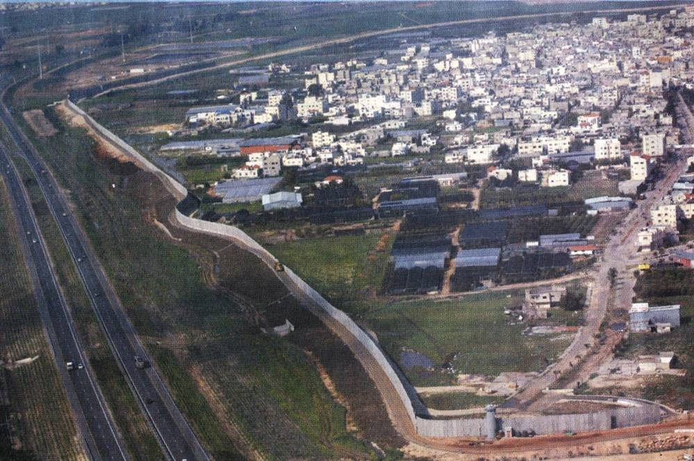 Barrière de séparation, Qalqilya.