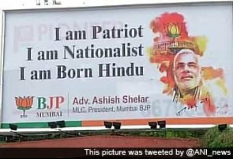 """Un exemple de propagande du BJP au pouvoir : """"je suis patriote, je suis nationaliste, je suis né hindou"""". Rappelons que 20% des Indiens, soit 300 millions de personnes, ne sont pas hindous."""