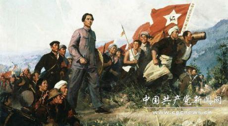 La longue marche en Chine