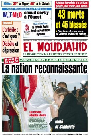 """La Une du quotidien algérien """"El Moudjahid"""" datant du 20 août 2008."""