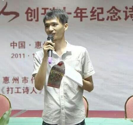 Xu Lizhi (1990-2014)