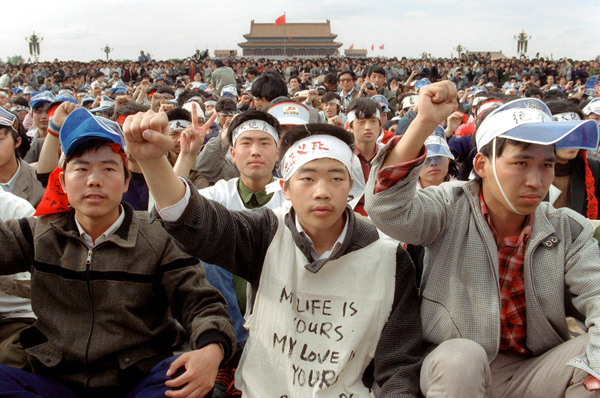 18 mai 1989 - Place Tiananmen
