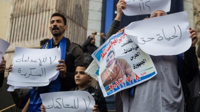 Rassemblement de parents de disparus, Le Caire, 21 février 2016