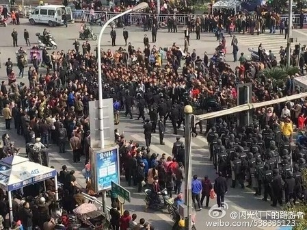 Protestations à Pingxiang le 1er mars2016