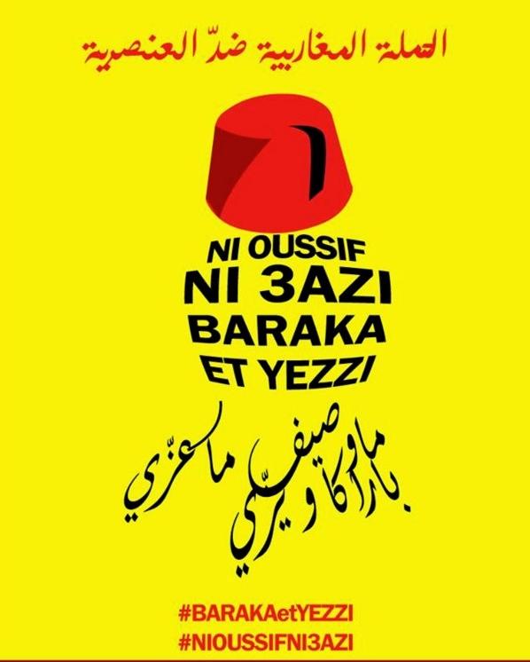 Sous le slogan « Ni Oussif Ni 3Azzi, Baraka et Yezzi » (en français, « Ni esclave, ni Azzi [« négro »], stop, ça suffit »), un collectif de militants a lancé le 21 mars la première campagne transmaghrébine contre le racisme. Cette initiative se déroule à la fois en Tunisie, au Maroc, en Algérie et en Mauritanie jusqu'au 20 juin 2016