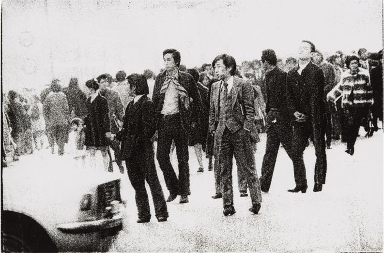 Sans titre , 1973 Araki Nobuyoshi / Collection Art Institute of Chicago