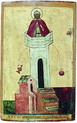 Siméon le Stylite