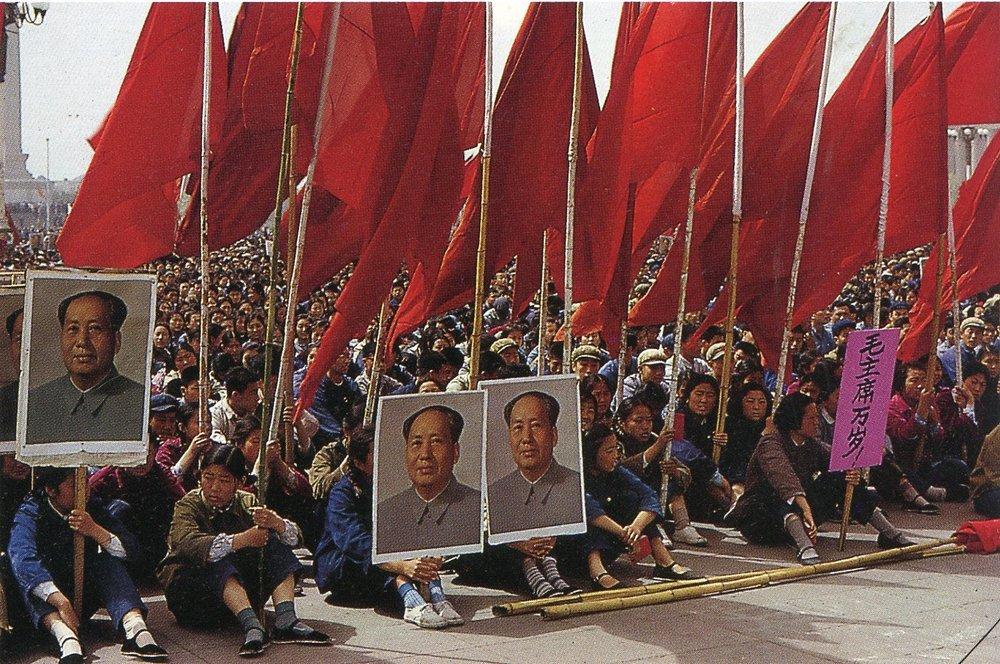 Place Tien An Men pendant la révolution culturelle