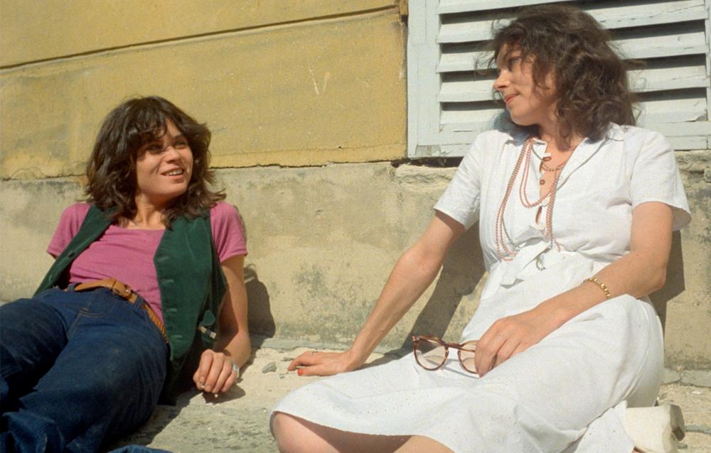 Merry-Go-round  Maria Schneider et Danièle Gégauff © 1979 SUNSHINE / INA. Tous droits réservés.© 1979 SUNSHINE / INA. Tous droits réservés.