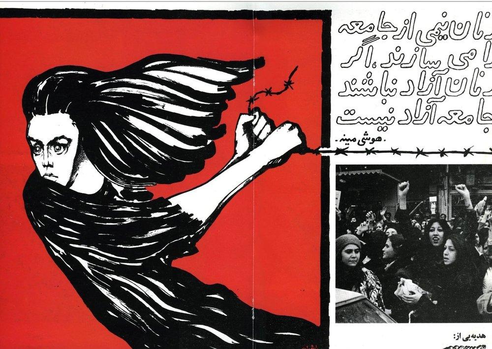 Iran 1979/1983 : les vues de la rue Enghelab d'Hanna Darabi au BAL - Photo | À l'occasion du 40e anniversaire de la révolution iranienne, LE BAL présente le projet de l'artiste Hannah Darabi autour de sa collection de livres photographiques et politiques. Publiés en Iran entre 1979 et 1983, courte période de relative liberté d'expression correspondant à la fin du régime du Shah et aux débuts du gouvernement islamique, ces livres témoignent d'une ébullition politique intense et du vent nouveau soufflant sur la photographie iranienne.