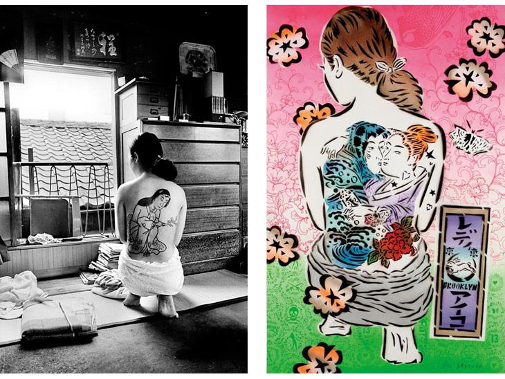 Graphisme - Madame Butterfly papillonne entre New York et Tokyo -