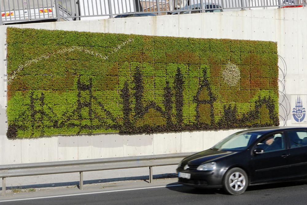 140405_Istanbul Landscaping17.jpg