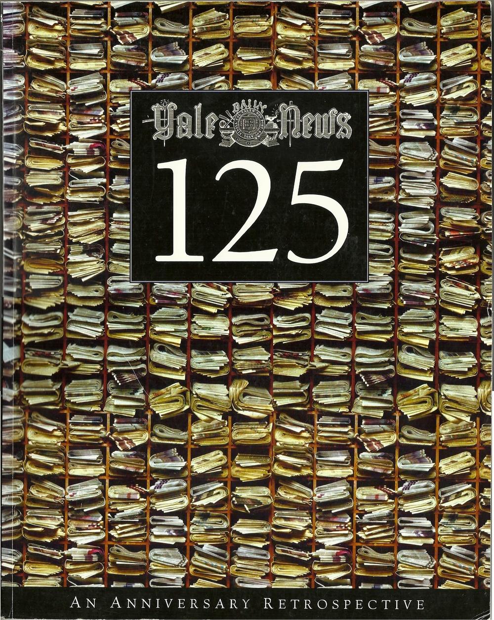 Yale University: 125th Anniversary Book
