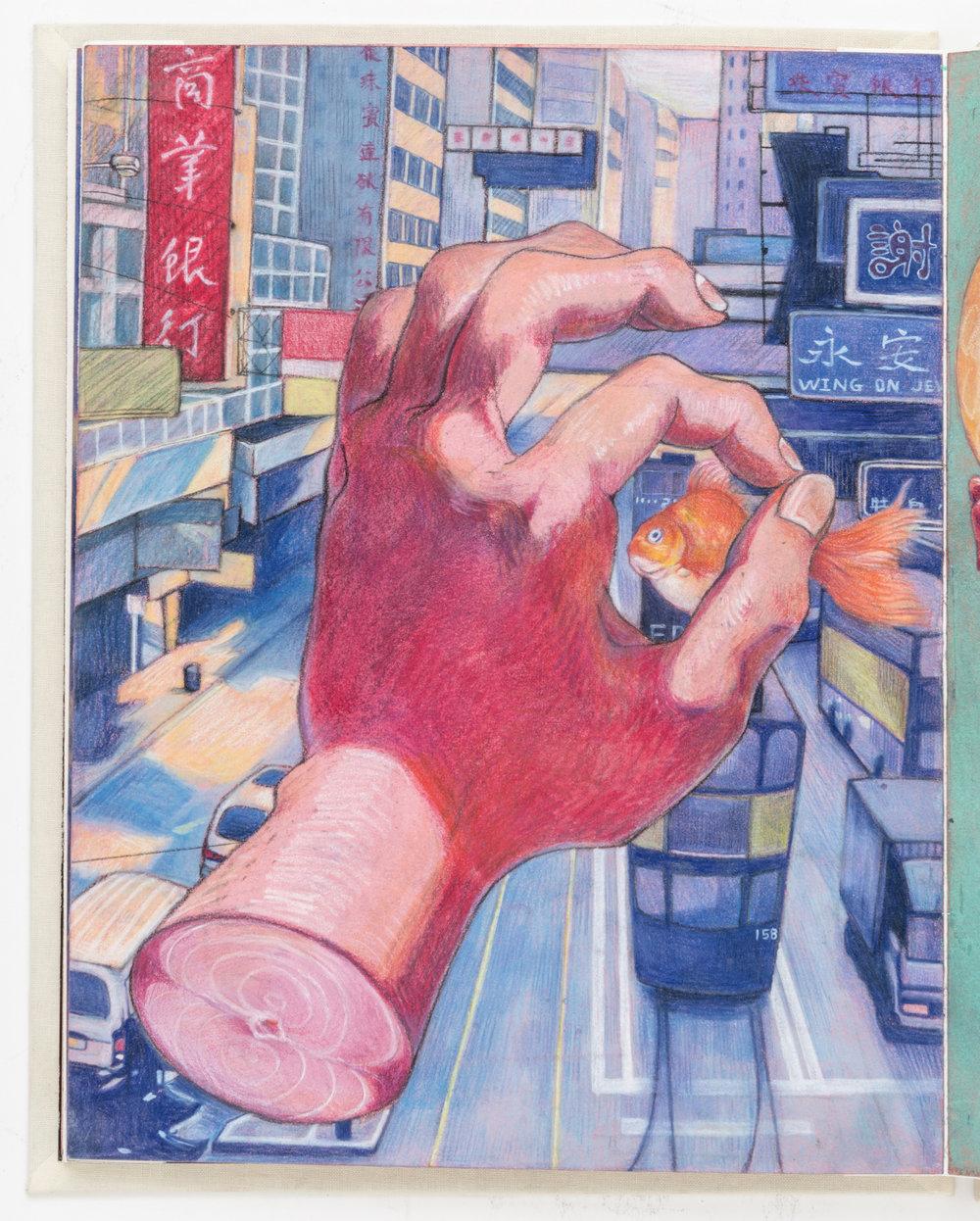 Qinxi Yu 5.jpg