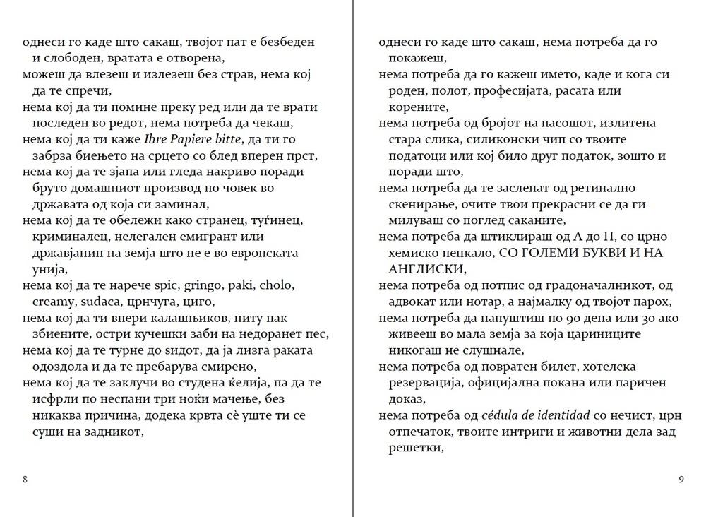 p. 8-9, македонски – adapted by Iva Georgieva (второ издание).