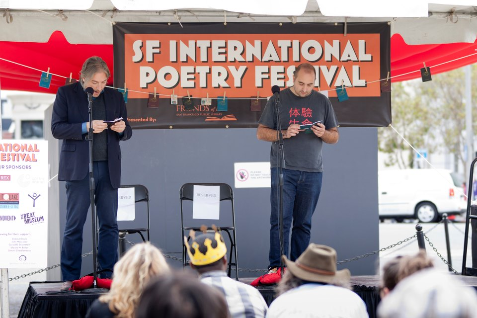 Matt Gonzalez, San Francisco International Poetry Festival, July 2012