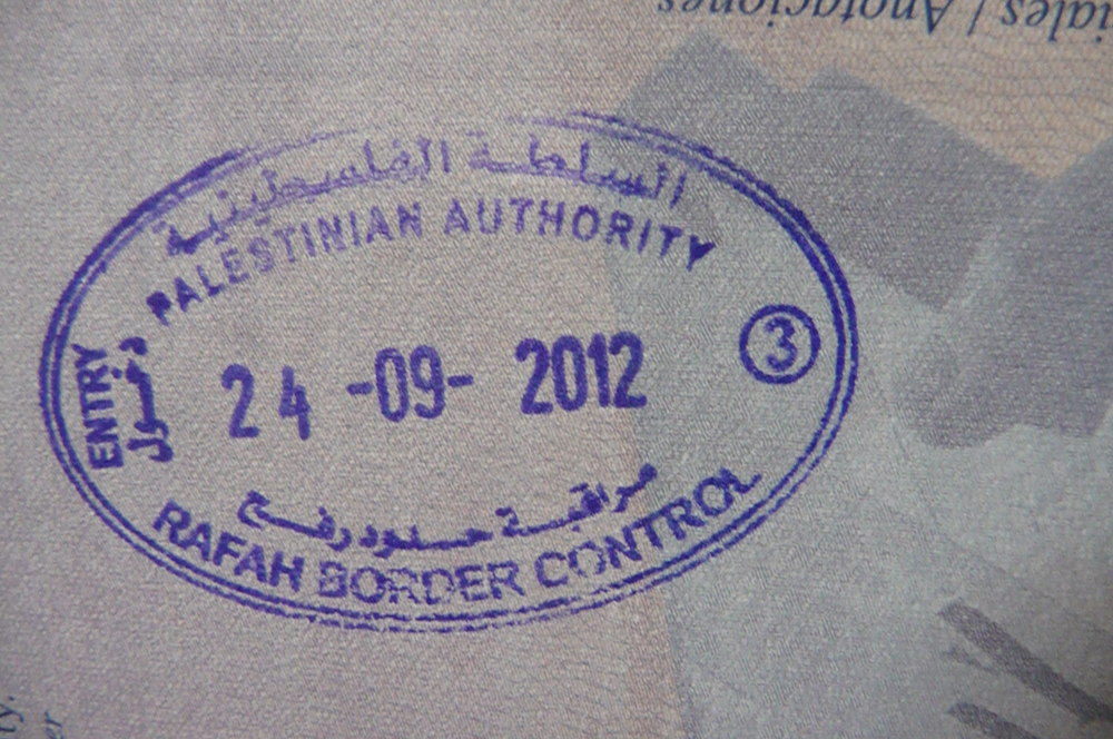 Lora Lucero's passport stamp from the Palestinian Authority.