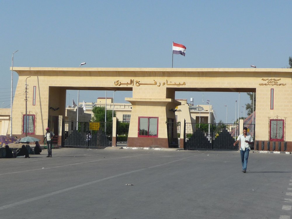 The Rafah gate, from the Egyptian side.